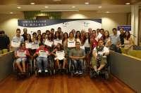 La Universidad de Málaga cierra su primer Campus Inclusivo con la participación de 13 jóvenes con discapacidad