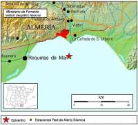 Registrado un terremoto de 2,6 grados de magnitud en la bahía, sentido en la capital