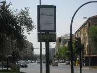 Murcia registra en junio la cuarta temperatura más alta de los últimos 30 años, con casi 42º