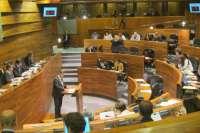 El Parlamento celebrará Pleno ordinario en la semana de los Premios Princesa de Asturias