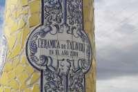 El Consejo de Gobierno aprueba la declaración de BIC de la cerámica de Talavera y El Puente del Arzobispo