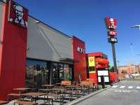 KFC abrirá este martes su primer restaurante en León