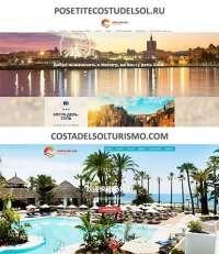 Turismo.- La Costa del Sol inicia una acción de marketing online para acercarse al mercado ruso y chino