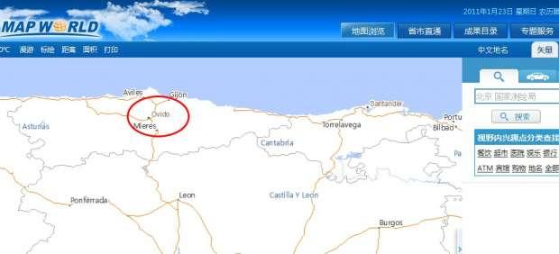 La versión china de Google Earth suspende en geografía