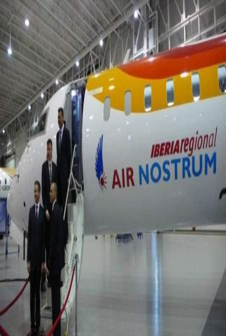 Nostrum - EP 2