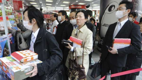 Japoneses en Tokio