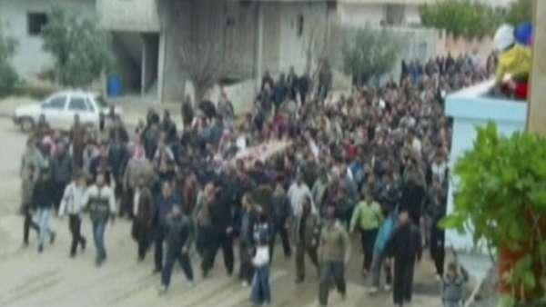 Protestas en Deraa