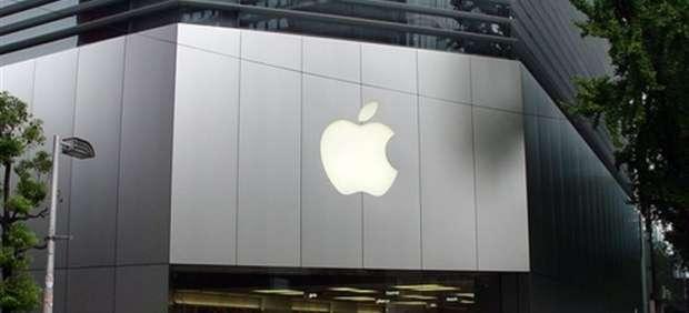 Apple cierra un acuerdo con EMI Music para su futuro servicio de música en la nube