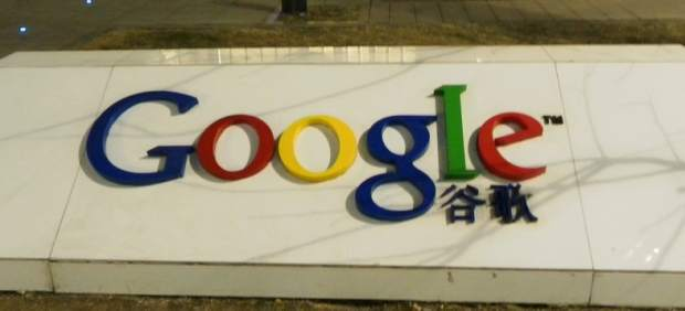 China considera inaceptables las acusaciones de Google tras el ataque a Gmail