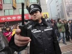 Polic�a china