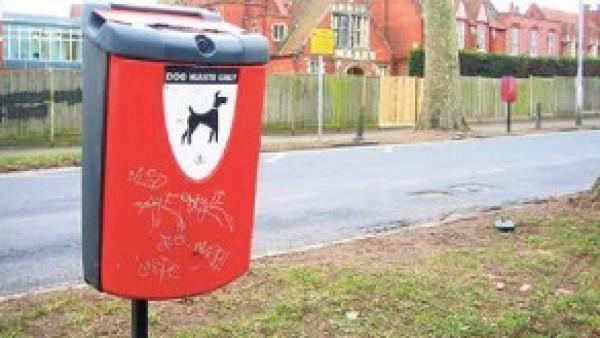 Royal Mail 'poobin'