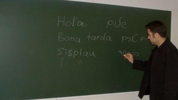 Catalán en las aulas