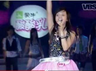 Super Girl en China