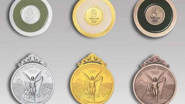 Medallas JJ OO
