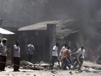 Explosión en Somalia