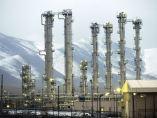 Reactor en Irán