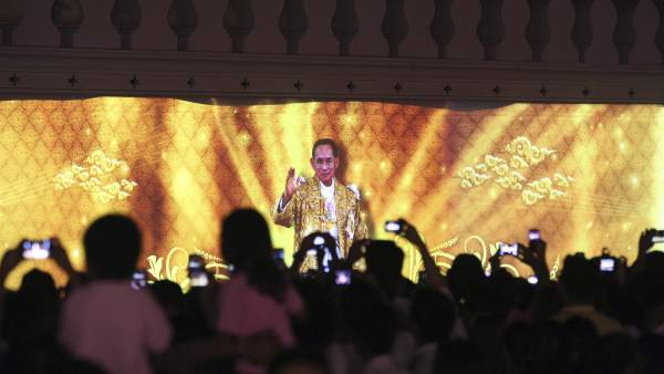 Rey de Tailandia