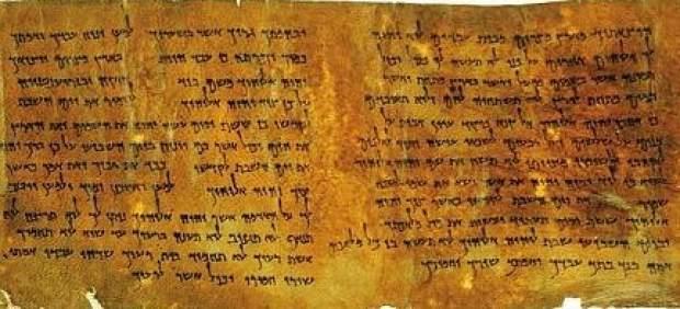 Fragmento del pergamino de los Mandamientos