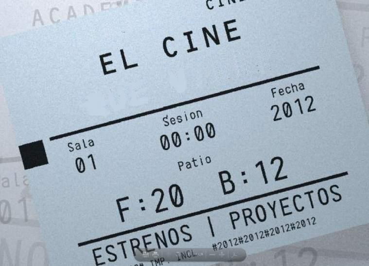 Las entradas de cine han subido un 36 en siete a os for Cine capitol precio entrada