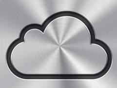 Una pyme ahorra un 40% si se apunta a la 'nube'