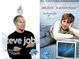 Steve Jobs y Bill Gates