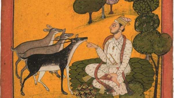 'Panchama Ragaputra of Bhairava Raga'