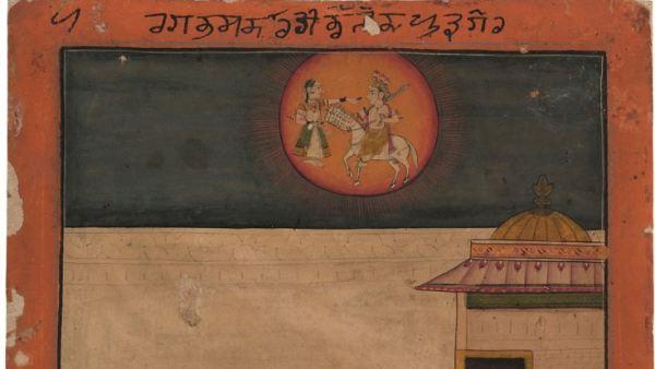 'Bhaskar Ragaputra of Hindola Raga'