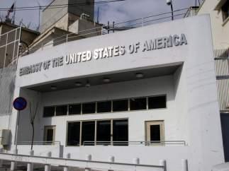 Embajada de EE UU en Siria