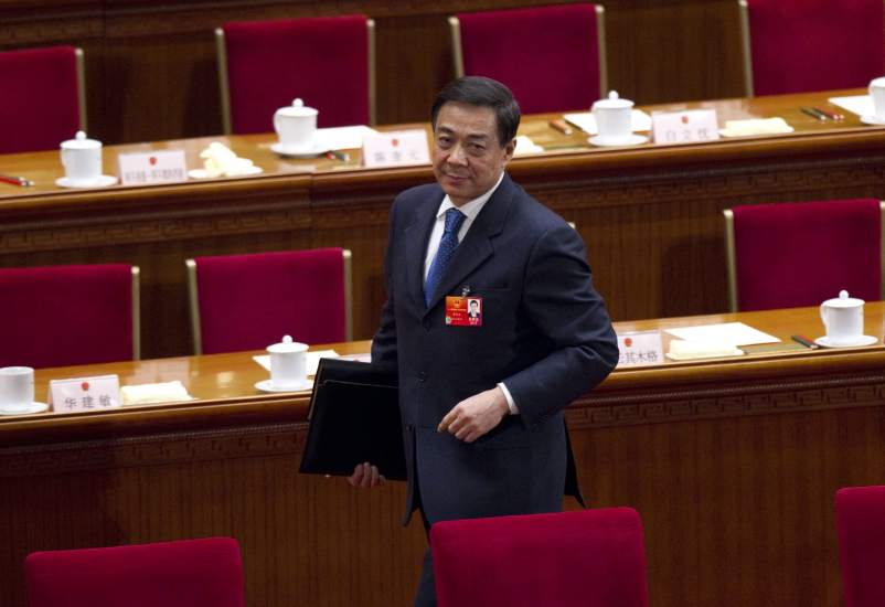 El juicio del pol tico chino bo xilai se convierte en un for Espectaculo chino en mexico