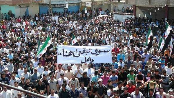 Manifestación en Siria