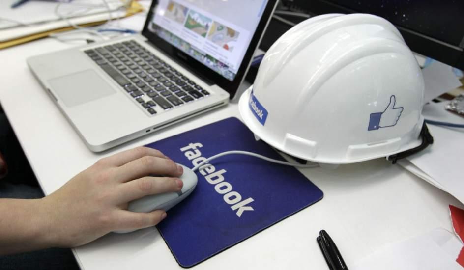 Los pa ses m s 39 enganchados 39 a facebook - Trabajar en facebook espana ...