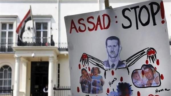 Protesta contra Asad