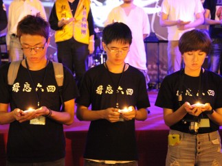23 aniversario de Tiananmen