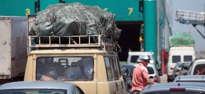 Imagen de la Operación paso del Estrecho.