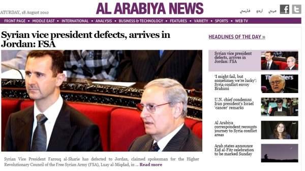 El vicepresidente del Gobierno de Siria, Faruk al Sharaa