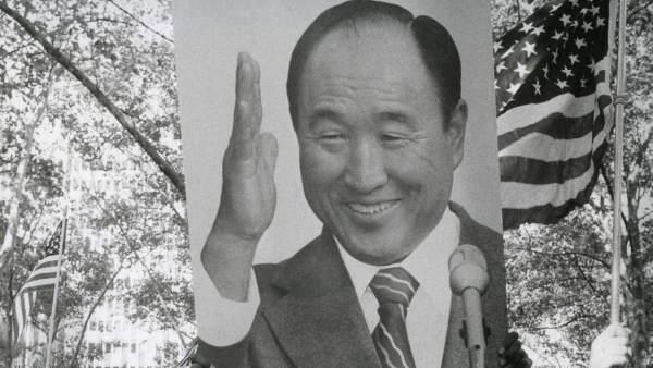 """Muere el """"mesías"""" surcoreano, Sun-Myung Moon"""