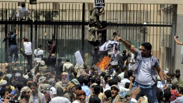 Asalto a la embajada de EE UU en Yemen