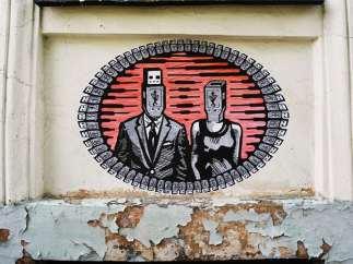 'Digital couple'