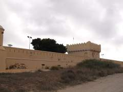 Centro de menores de La Purísima Concepción en Melilla