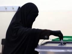 Elecciones en Jordania