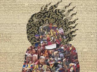 Premise #1  2012