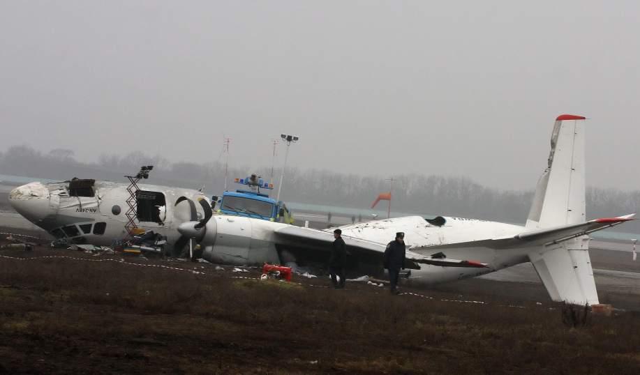 Accidente de avión en Ucrania