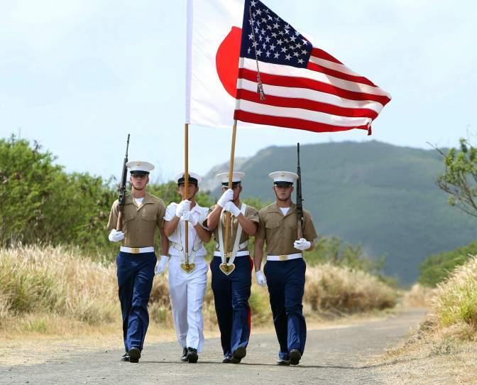 Aniversario de la batalla de Iwo Jima