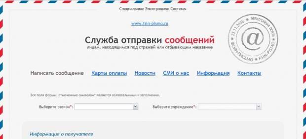 Una aplicación permite escribir correos a los presos rusos