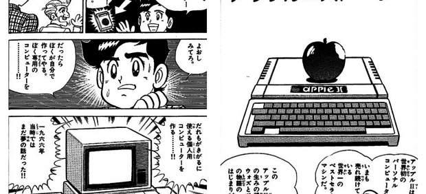 La vida de Steve Jobs, plasmada en un 'manga' por una dibujante japonesa