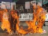 Manifestación contra Corea del Norte