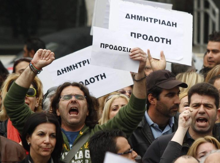 Manifestación de empleados del banco de Chipre