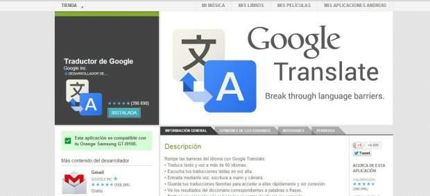 La aplicación de traducción de Google ya puede usarse sin conexión a Internet