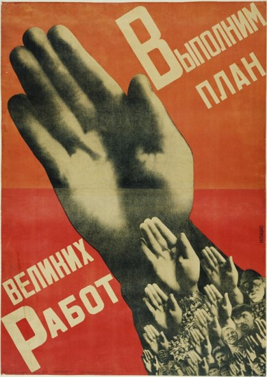 'Let's Fulfill the Plan of Great Works'. Litografía propagandística soviética creada en 1930 por el letón Gustav Klutsis. La obra se expone en la muestra 'Hand Signals: Digits, Fists, and Talons' ('Señas con la mano: dedos, puños y garras'), en el MoMA de Nueva York