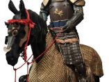 'Horse armor (bagai), horse mask (bamen), and horse tack (bagu)'